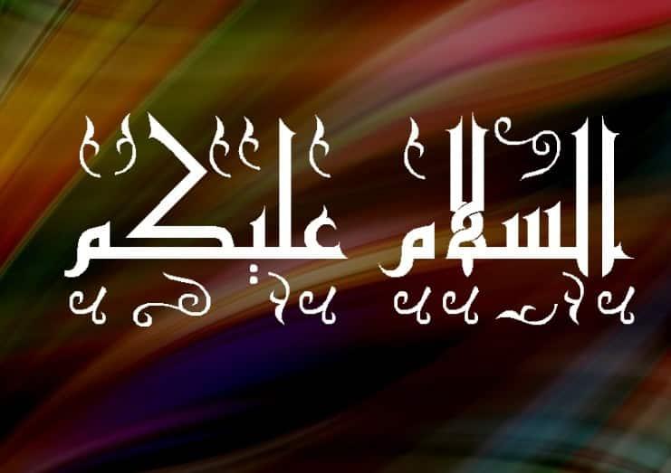 15 Contoh Gambar Kaligrafi Allah Asmaul Husna Bismillah Arab Huruf