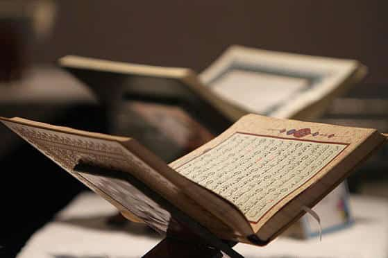 Asmaul Husna Sifat dan Kedudukannya