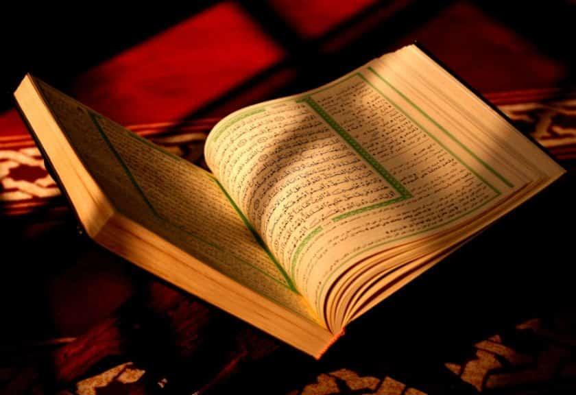Dalil Al-Qur'an serta Hadis Mengenai Rukun Iman