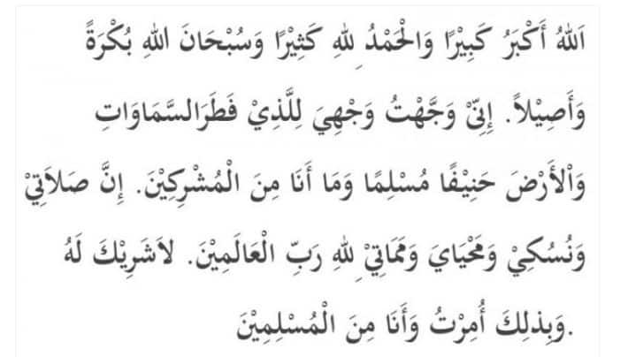 Doa Iftitah Dalam Bahasa Arab