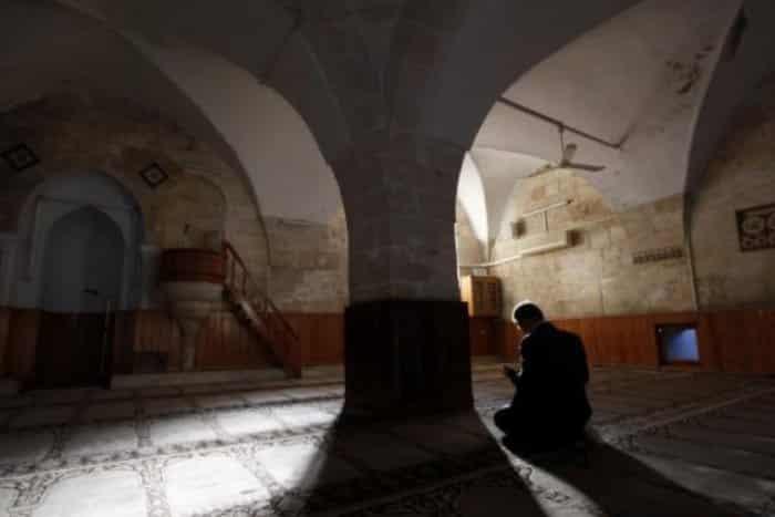 Doa Iftitah Dalam Bahasa Latin