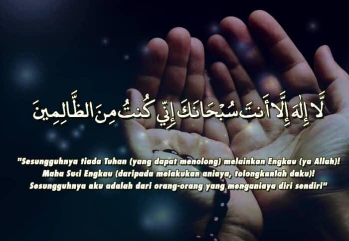 Doa Penenang Hati