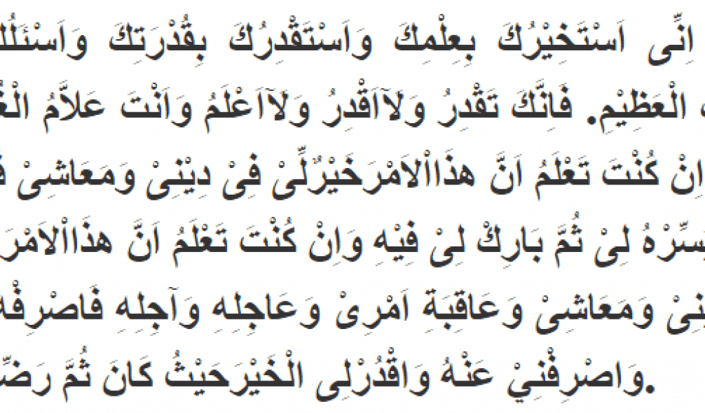 Doa Sholat Istikharah dengan Bahasa Arab