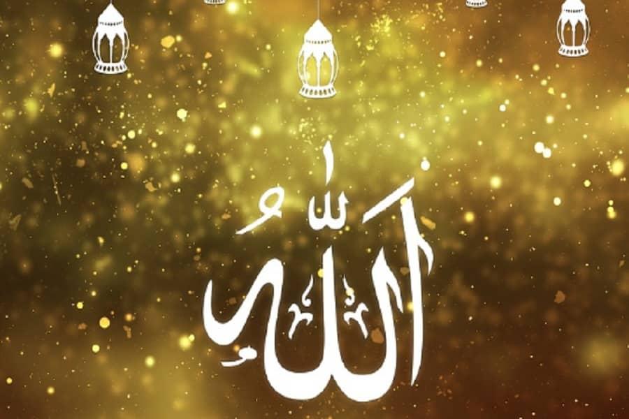 Faedah Asmaul Husna untuk pelajar
