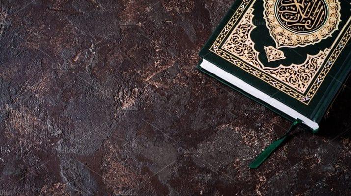 Iman Kepada Kitab Allah sebagai Rukun Iman ke 3