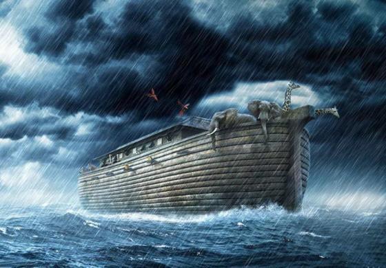 Nabi Nuh As
