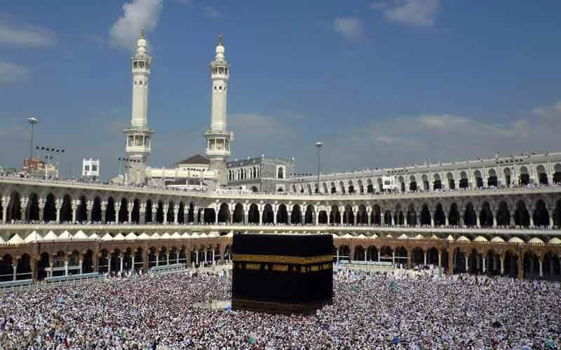 Rukun Islam Yang ke Lima, Menunaikan Ibadaha Haji Bagi Yang Mampu