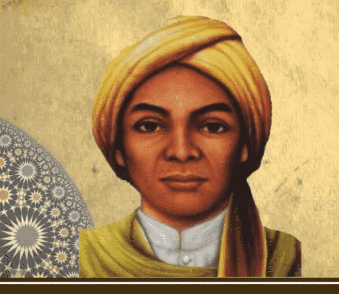 Sunan Derajat (Raden Qasim)