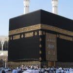 Thawaf Ifadah Merupakan Rukun Haji yang Ketiga