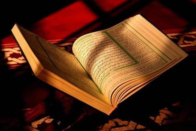 Ayat Al Qur'an Tentang Bercermin