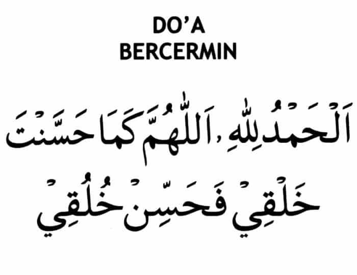 Do'a Bercermin
