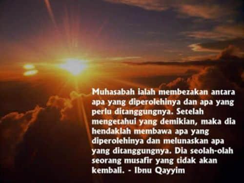 IBNU IBN UL QAYYIM