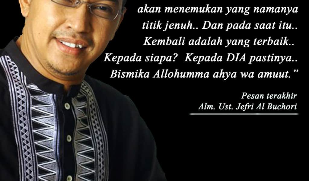 Contoh Motto Kehidupan Dorongan Islami